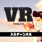 VR TOKYO