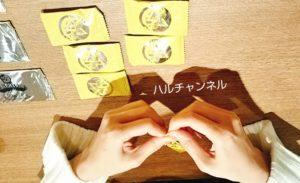 【TOURグッズ】GENERATIONS少年クロニクルLIVE