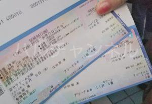 【チケット】GENERATIONS少年クロニクルLIVE