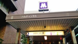 【谷町四丁目】&AND HOSTEL HOMMACHI EAST【道順】