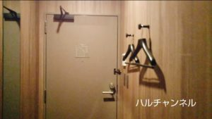 【904号室の入り口】&AND HOSTEL HOMMACHI EAST