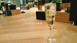 【DINING・ハイボール】&AND HOSTEL HOMMACHI EAST