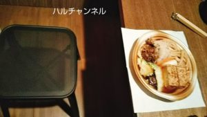 【904号室のイス】&AND HOSTEL HOMMACHI EAST