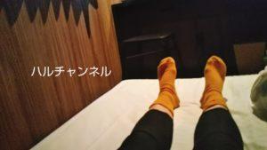 【904号室ベッドは小さめ】&AND HOSTEL HOMMACHI EAST