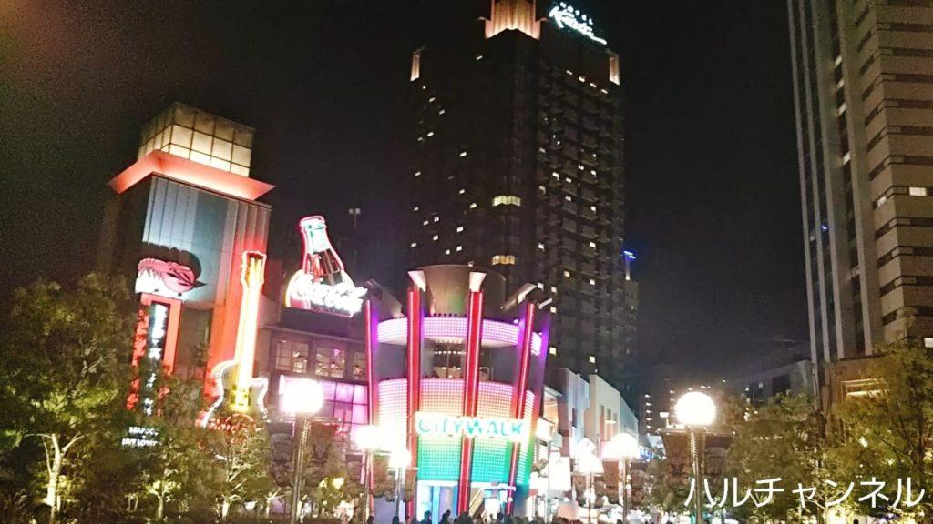ユニバーサルスタジオシティ
