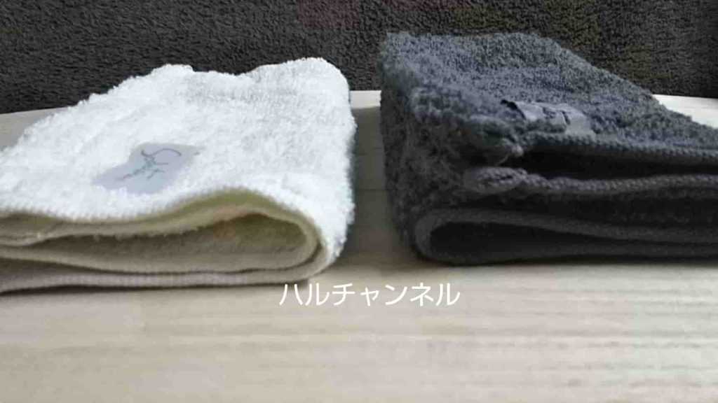育てるタオルを1回洗濯した!