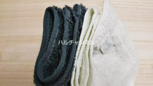 育てるタオルを3回洗濯したら厚みが増した!