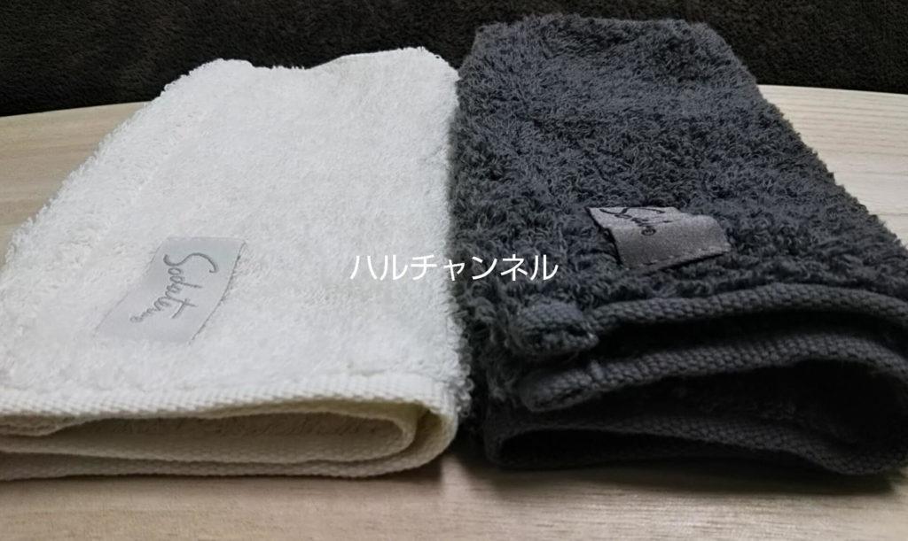 育てるタオルを3回洗濯した!