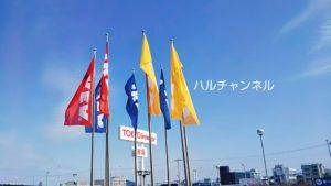 【大阪】IKEA鶴浜アクセス方法