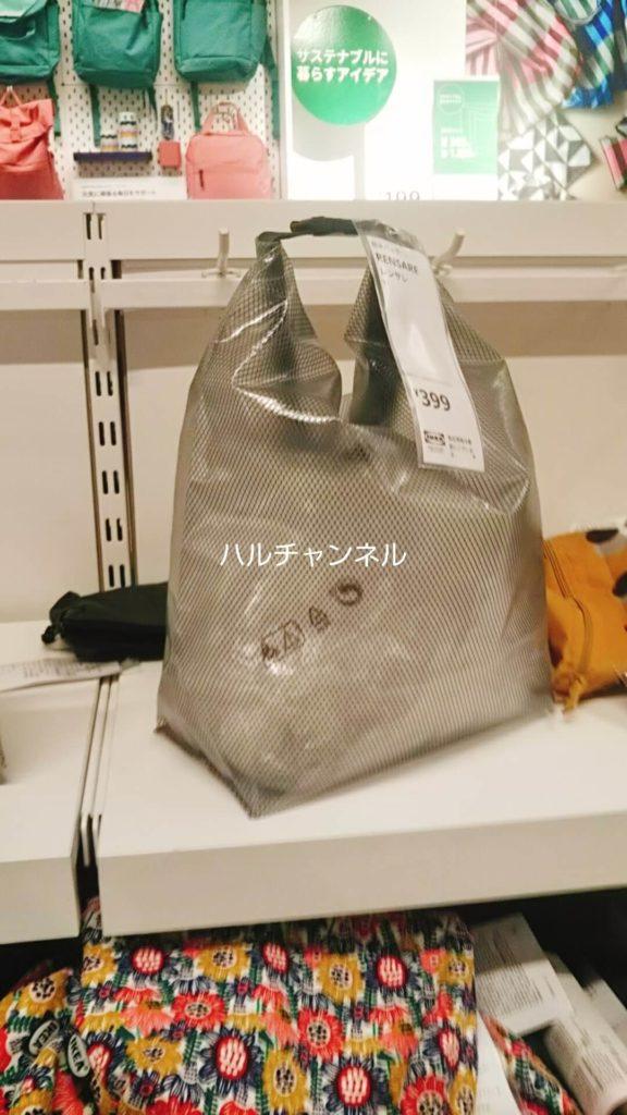 IKEA購入品-レンサレ防水バック