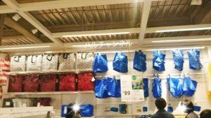 IKEA-お部屋レイアウト