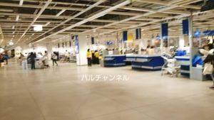 IKEA-お会計