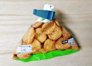IKEA購入品-ベヴァーㇻN袋止めクリップ